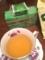 トワイニング pure green tea