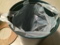 ゴミ箱 COLOR&WOOD メルクロス