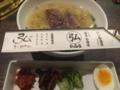 冷麺@焼肉弘
