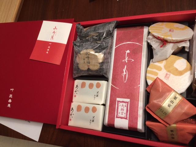 季節のお菓子@叶匠寿庵