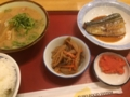 心斎橋食堂