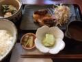 鶏胸肉のペッパーオニオンソース@心斎橋 わらじ