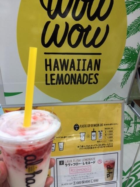 ラヴァフロー レモネード@wowwow Hawaiian lemonades