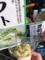 力餅ソフト@浜大津港 まざれ祭り