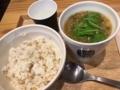 生姜入り7種の野菜の和風スープ@スープストックトーキョー
