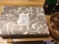 季節の折り詰め 祇園にしかわ @京都伊勢丹