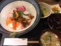海鮮丼@南船場 海鮮酒場 喰海 ○