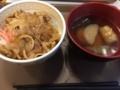 豚丼と おでん@すき家