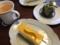 チーズケーキなど@びわ湖大津プリンスホテル ポートニオ