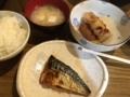 焼き魚とおでん@長堀橋 山天