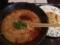 白ゴマ担々麺@ 鴻翔