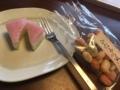 花見屋のひなあられ、近江藤齋の菱餅