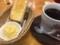 たっぷりブレンドコーヒーとモーニング@コメダ珈琲店