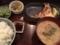 粕汁定食@あゆの家