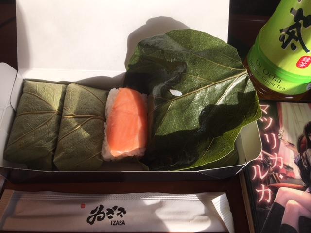 柿の葉寿司 ゐざさ