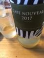 Cape nouveau 白ワイン