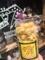塩バター ポップコーン@京都市動物園