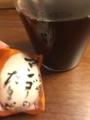 マンゴーのたまご