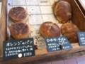 じゃがいもとチーズのパン@比叡山坂本  ボン・リジェール