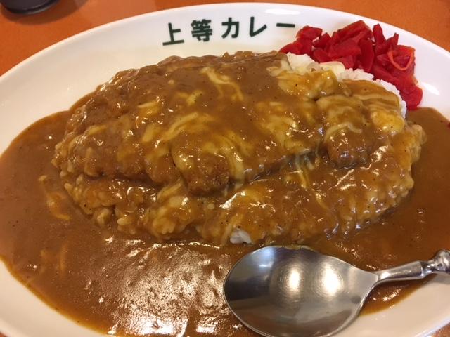 チーズカツカレー@長堀橋 上等カレー
