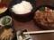 豚肉の生姜焼き定食@東心斎橋 カナール