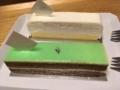 チョコミントのケーキなど@膳所 ボンスブニール