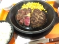 ワイルドステーキ&ハンバーグ盛合せ@いきなり!ステーキ イオンモール