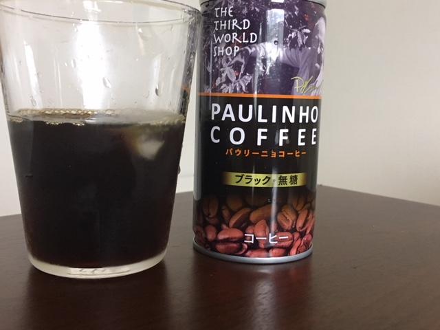 パウリーニョコーヒー