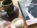 コーヒーとモーニング(茹で卵のみ)@コメダ珈琲店