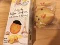 Pierre フレンチバタークッキー レモン&アーモンド