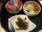 豆腐の茗荷味噌添え、ぶどうと夏野菜の土佐酢ジュレ@梅の花