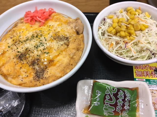 4種のチーズ牛丼@なか卯