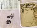 三井寺 力餅