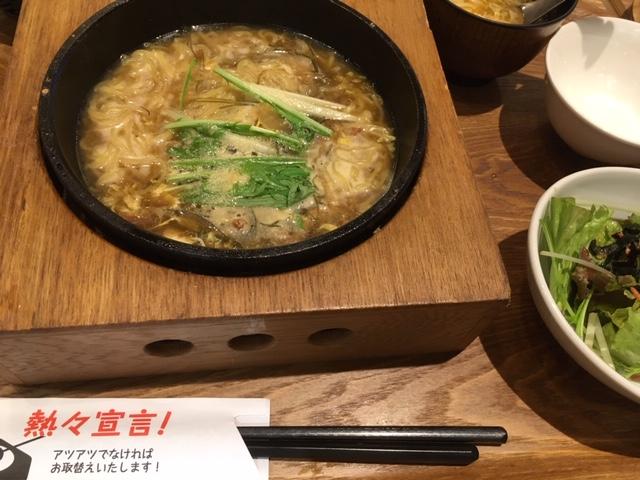 酸辣湯麺@台湾小籠包 イオンモール草津
