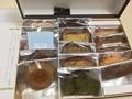 ふるさと納税 城山観光ホテル 焼き菓子@鹿児島市