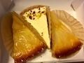 洋梨のタルト、クリームチーズのタルト@京都伊勢丹 ジュイール