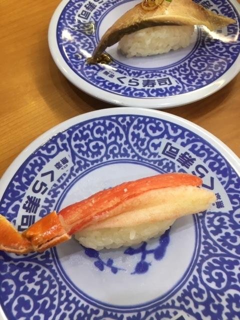 ズワイガニ、ぶり生姜醤油漬け@くら寿司