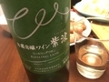 白ワイン 紫波 リースリング リオン