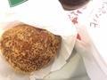 カレーパン@阪急百貨店 カレーパンノヒ