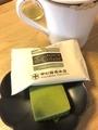 茶コラーテ@中村藤吉郎本店
