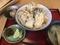 かきと木の子の天丼@京都駅前 一瞬