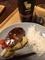 近江牛と黒豚のハンバーグと赤ワイン メルシャンpudu