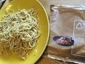 日清 AII in pasta