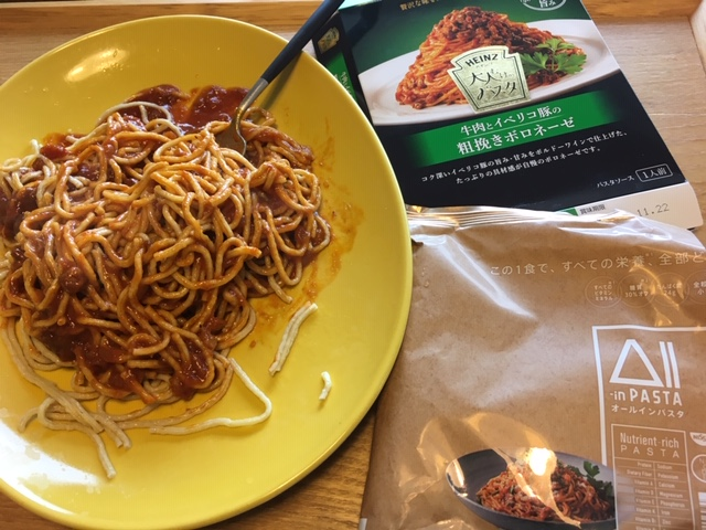 AII in pasta とハインツのソース