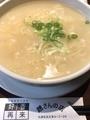 銀耳湯(白キクラゲのスープ)@浜大津 好香再来 趙さんのお店