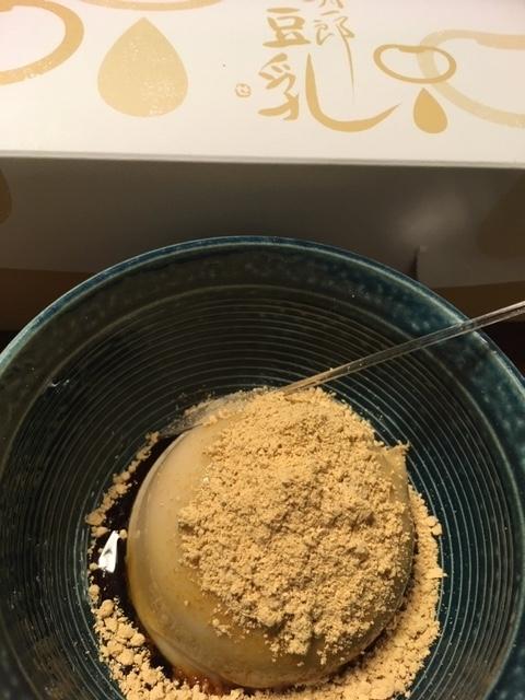 靖一郎豆乳プリン