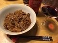 牛丼とBV赤ワイン