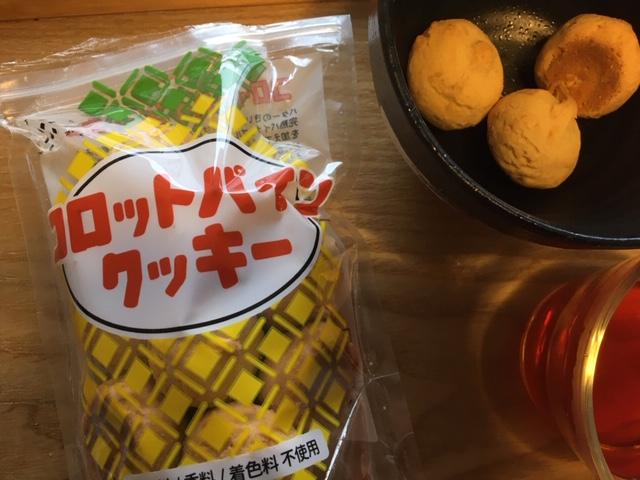 コロットパインクッキー