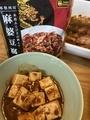 麻婆豆腐醬@カルディコーヒー