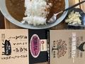 山形屋 黒豚カレー、滋賀県竜王町淡海地鶏カレー